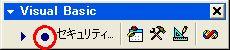 [Visual Basic]ツールバー