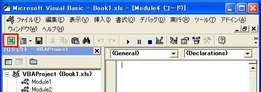 [表示Microsoft Excel]をクリック