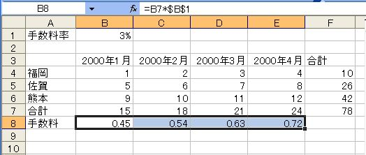 数式コピー